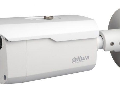CAMERA HDCVI DAHUA HAC-HFW1200DP (2.0 MEGAPIXEL)