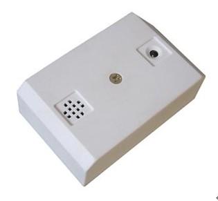Micro thu âm thanh có hình vuông